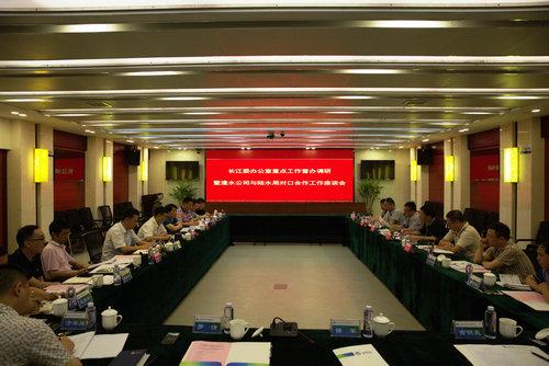 长江委办公室与陆水局到公司调研交流